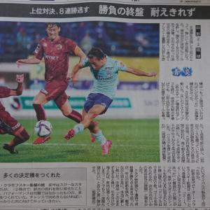 昨日のFC琉球戦(*_*)