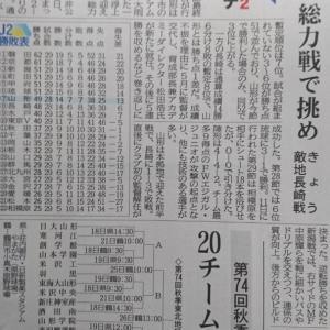 今日は長崎戦(^○^)