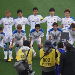 2020年 YBCルヴァンカップ グループステージ 第1節 湘南戦