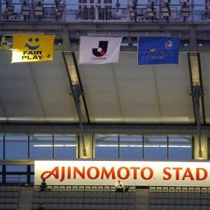 2021年 YBCルヴァンカップ グループステージ 第6節 FC東京戦