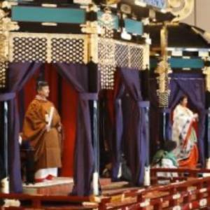 即位礼正殿の儀