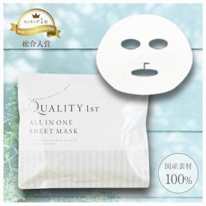 プラセンタシートマスクが67%オフ!!