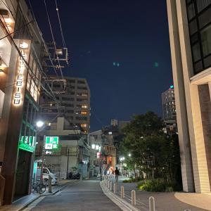 餃子 歩兵 恵比寿店