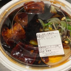 新橋亭〜角煮丼〜