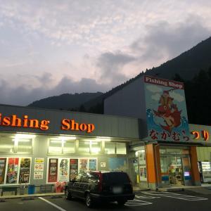 釣行2019~釣姫漁港