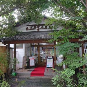 町から町へ(芳賀町・さくら市・那珂川町)