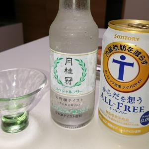 ノンアル日本酒を飲んでみた