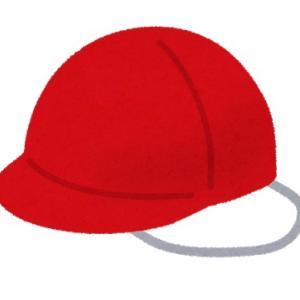 赤白帽子のゴムの付け替え