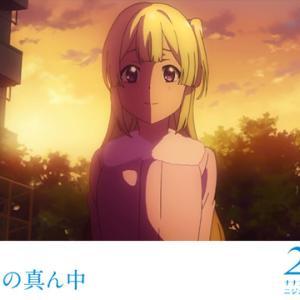 【22/7】第2話感想 藤間桜ちゃんが天使すぎてギャップ萌え狙いにしか見えない