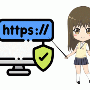 ブログSSL化のお知らせ
