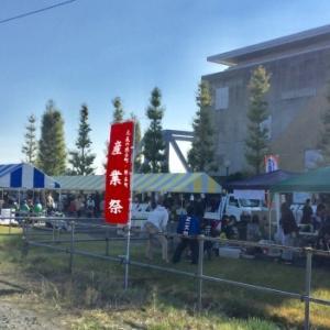 下都賀郡  野木町の産業祭