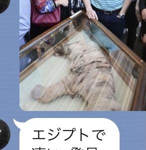 エジプト未盗掘保存状態最高のミイラ100体以上発掘