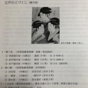 ✳️ 東京から江戸へ楽しんだ本、✴️ 南半球11/28 夏の誕生日