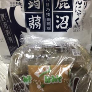 ロマネスコ・日光湯葉・干瓢・黒牛肉ーーービリ県産