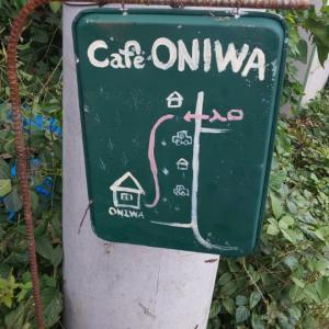 カフェ「oniwa」