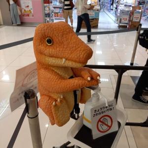 動く恐竜展