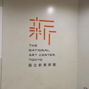 manga都市TOKYO@国立新美術館