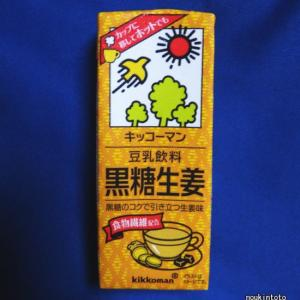 げげぼドリンク 「豆乳飲料  黒糖生姜」