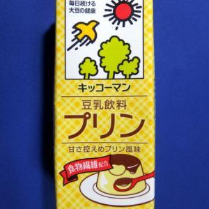 げげぼドリンク「豆乳飲料 プリン」