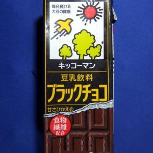 げげぼドリンク 「豆乳飲料 ブラックチョコ」