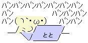 レジ袋 3円 包装サービス 0円