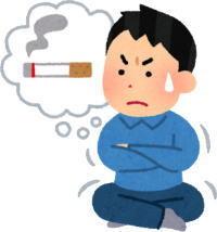 世界禁煙やデー