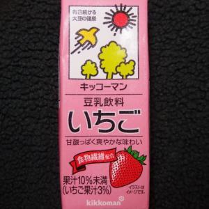 げげぼドリンク 「豆乳飲料 いちご」