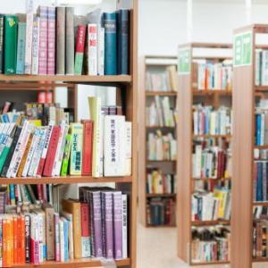 図書館はゴミ箱ではない