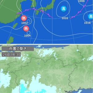 中国地方(やっと)梅雨入り