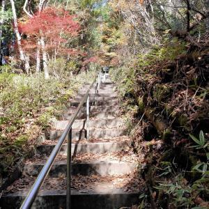 石割山から大平山までプチ縦走