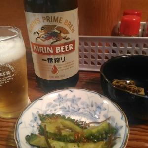 久し振りの瓶ビール