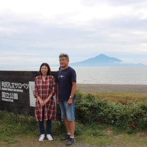かぼすちゃんといっしょに最北端への旅・・・またね、利尻富士。