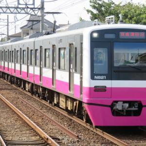 電車は行く1005号 新京成線普通京成津田沼行
