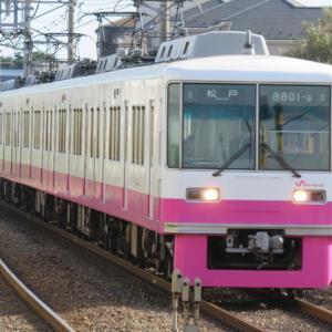 電車は行く1007号 新京成線普通松戸行