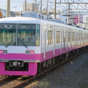 電車は行く1009号 新京成線普通松戸行
