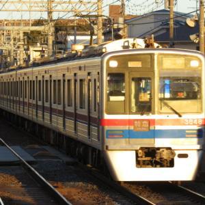 電車は行く1016号 京成本線特急上野行