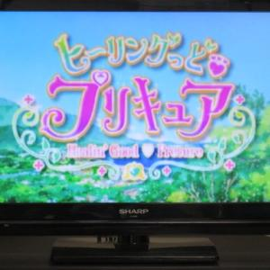 ヒーリングっど・プリキュア 第25話