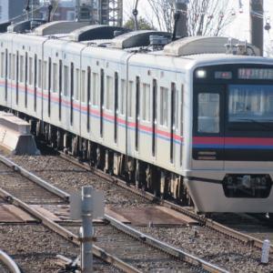 電車は行く1057号 京成本線普通京成臼井行