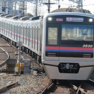 電車は行く1059号 京成本線快速成田空港行