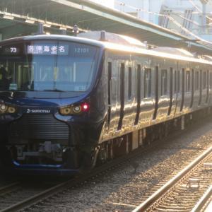相模鉄道 相鉄12000系