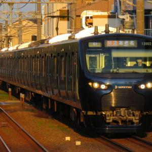 電車は行く1082号 相鉄本線特急海老名行
