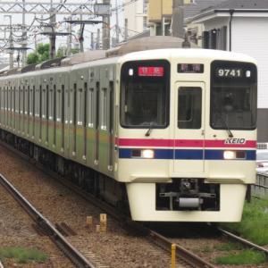 電車は行く1086号 京王線特急新宿行