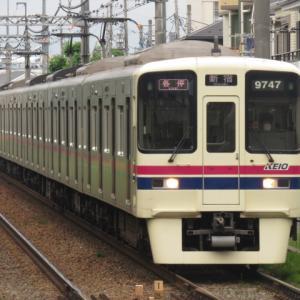 電車は行く1087号 京王線普通新宿行