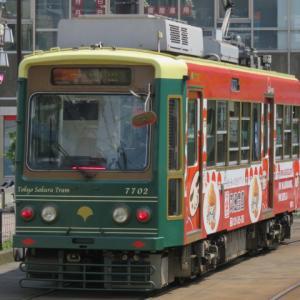 電車は行く1092号 都電荒川線普通早稲田行