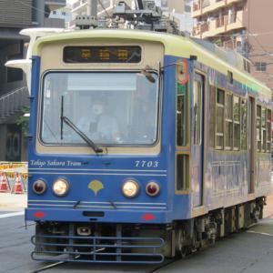 電車は行く1094号 都電荒川線普通早稲田行