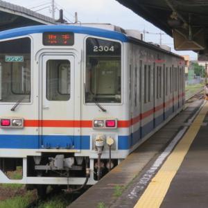 関東鉄道キハ2300形気動車