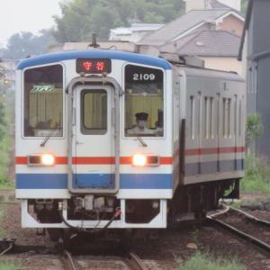 電車は行く1106号 関東鉄道常総線普通守谷行