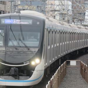 東急電鉄 3020系(目黒線用)