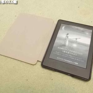 Kindle端末にPDFを入れてみたら・・・