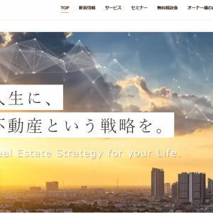 57社目のIPO会社登場! 中古不動産買取・販売、リフォーム・リノベーション等のランドネット社